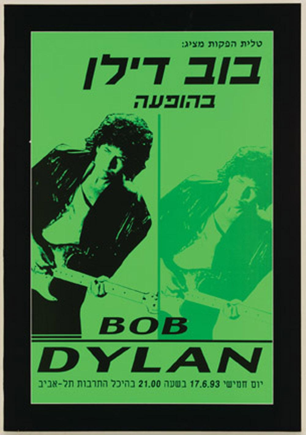 Httpwww Overlordsofchaos Comhtmlorigin Of The Word Jew Html: Bob Dylan Original Israeli Original Poster