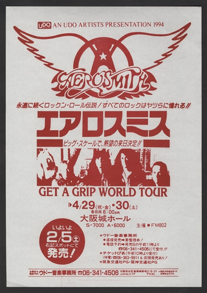 "Aerosmith Original ""Get A Grip World Tour"" Japanese Concert Handbill"