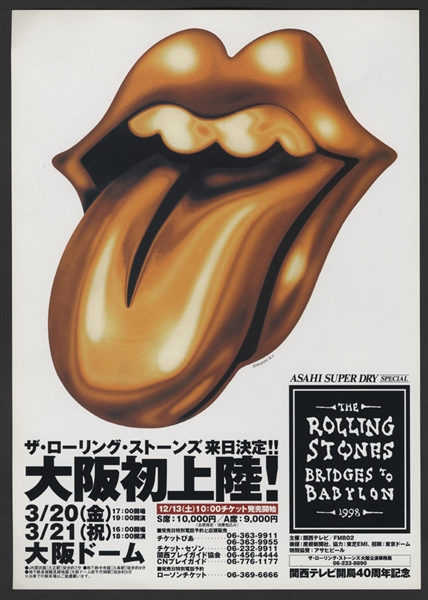 Rolling Stones Original Bridges to Babylon 1998 Japanese Concert Handbill