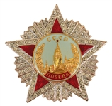 "Michael Jackson Owned & Worn ""CCCP"" Soviet Union Rhinestone Medal"