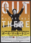 Paul McCartney 2014 Tour Original Japanese Concert Hand Bill