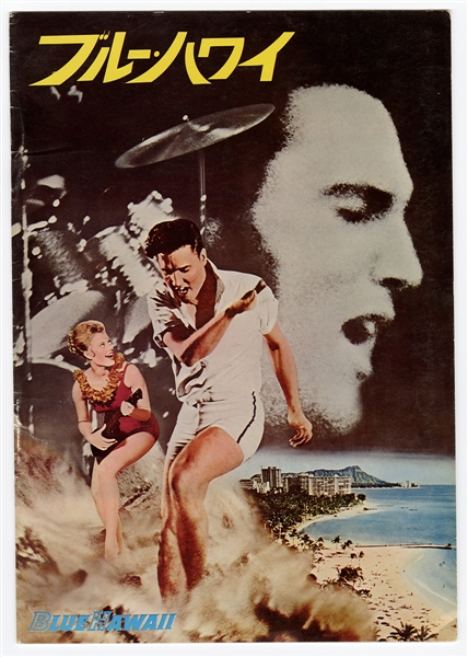 "Elvis Presley Original Japanese ""Blue Hawaii"" Movie Promotion Booklet"