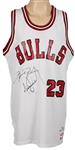 "Michael Jordan & Michael Jackson Signed Limited Edition ""23"" 1984-85 Chicago Bulls Jersey"