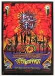 The Allman Brothers Band 30th Anniversary Original Concert Poster
